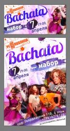 bachata1