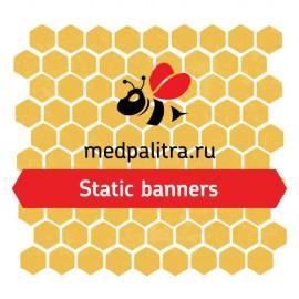 honey_banner_order
