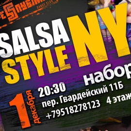 ny_salsa_banner