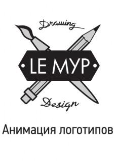 pre_logo_animation